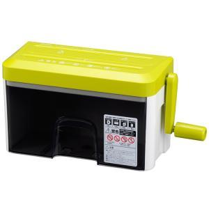 【法人様限定商品】オーム電機 HS-HCM2WK マイクロカット ハンドシュレッダー [品番]00-5633 HSHCM2WK