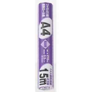オーム電機 OA-F15A4S ファクシミリ用感熱ロール紙 A4 15m [品番]01-0664 OAF15A4S
