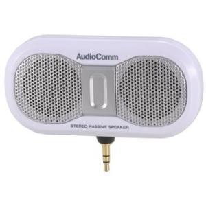 オーム電機 AudioComm ステレオプラグ...の関連商品2