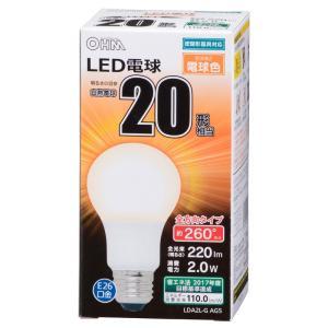 オーム電機 LED電球 一般電球形 20...