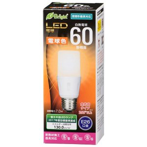 【特長】 ● 白熱電球60形相当の明るさ ● 断熱材施工器具対応 ● 密閉形器具対応 ● 配光角25...
