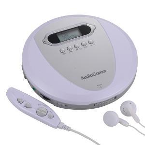 オーム電機 AudioComm ポータブルC...の関連商品10