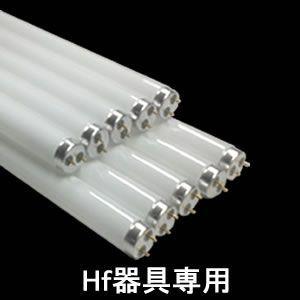 パナソニック お買い得 10本セット 直管蛍光...の関連商品7
