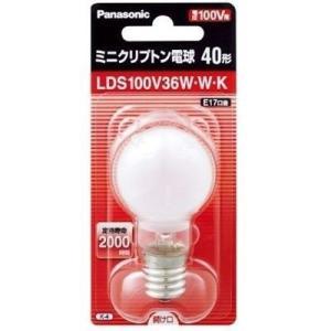 パナソニック ミニクリプトン電球40形 LDS...の関連商品3