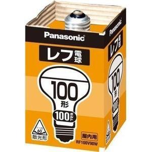 パナソニック レフ電球100形  RF100V90W/D...
