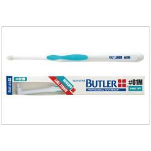 サンスター/バトラー 歯科用 バトラーシングルタフト #01M 12本 歯ブラシ(ふつう)シングルタフト ハンドルカラー2色(アソート)部分磨き用|e-dent