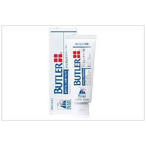 サンスター/バトラー 歯科用 デンタルケアペースト 10本 歯磨き粉 70g 医薬部外品|e-dent