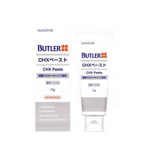 サンスター/バトラー 歯科用 バトラーCHXペースト 10本 歯磨き粉 75g 医薬部外品|e-dent