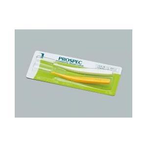 ジーシー(GC)歯科用 プロスペック 歯間ブラシ カーブ 2本組 歯間ブラシ (SSサイズSサイズ各1本)|e-dent