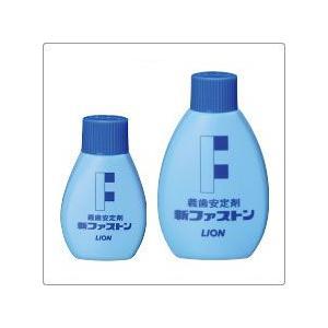 Lion/ライオン 歯科用 新ファストン 25g 10本 義歯安定剤/入れ歯安定剤|e-dent