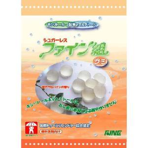 【送料値下げ!】ファイン シュガーレス ファイン組(グミ)」 10袋 虫歯予防キャンデー 15粒 60g 1袋|e-dent