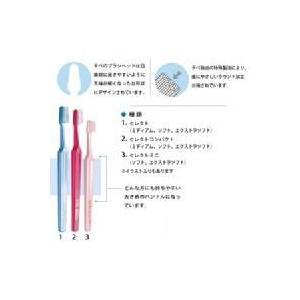 テペ セレクトコンパクト エクストラソフト 1本 歯ブラシ 超やわらかめ 色:指定不可|e-dent|02