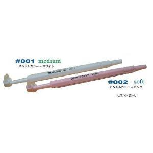 プローデント #001 フィックス・ワン medium 30本 歯ブラシ ふつう ハンドルカラー ホワイト Fix-One|e-dent