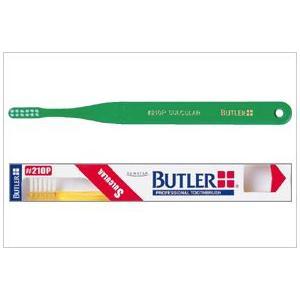 サンスター/バトラー 歯科用 バトラー歯ブラシ #210P 12本 歯ブラシ やわらかめ 4色(アソート)歯肉溝用|e-dent