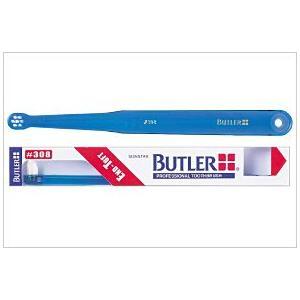 サンスター/バトラー 歯科用 バトラー歯ブラシ #308 12本 歯ブラシ ふつう 4色(アソート)部分みがき用|e-dent