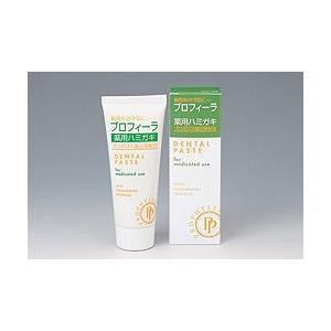松風 プロフィーラ薬用ハミガキ 6本 歯磨き粉 100g 医薬部外品 薬用歯磨|e-dent