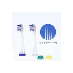 ジーシー(GC)歯科用 プリニアスリム用/プリニア スリム テーパーカーブフロートブラシ(ブラシ2本・識別リング4色)1セット(替ブラシ)|e-dent