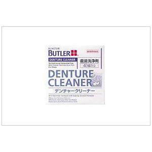 サンスター/バトラー/歯科用/バトラー デンチャークリーナー #250P 6箱/1箱40錠入/義歯洗浄剤/入れ歯洗浄剤|e-dent