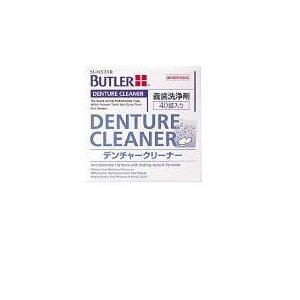 サンスター/バトラー/歯科用/バトラー デンチャークリーナー #250P 1箱(40錠入)/義歯洗浄剤/入れ歯洗浄剤|e-dent