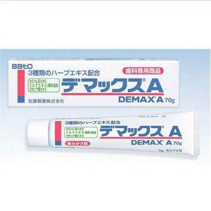 【佐藤製薬】デマックスA 70g 10本【歯磨き粉】|e-dent