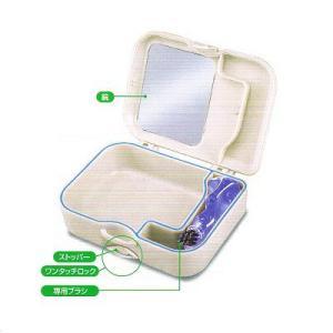 日本歯科商社 ここに入れ歯 1個 義歯洗浄保存容器 専用ブラシ付|e-dent