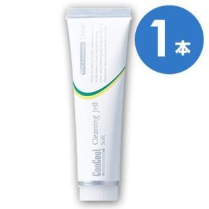 【限定在庫限り】Weltec/ウエルテック コンクール クリーニングジェル(ソフト)歯科用 歯磨き粉 40g 医薬部外品|e-dent