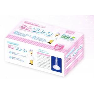 【和田精密歯研】【歯科用】矯正クリーン 1箱(2g×60包)顆粒【歯科矯正装置洗浄剤】|e-dent