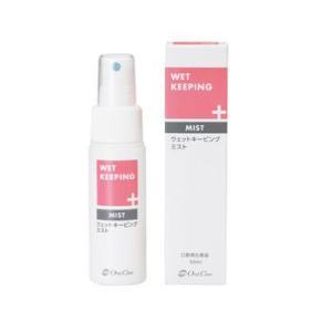 オーラルケア ウェットキーピングミスト 50ml 1本 口腔保湿剤|e-dent