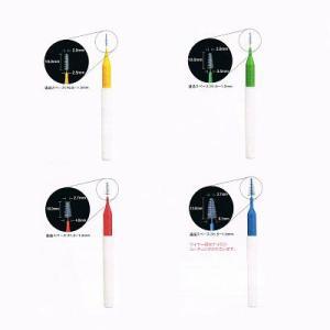 サンスター/バトラー バトラー プロキサブラシ トラベラー 1箱5本入 キャップ付 歯間ブラシ e-dent 02