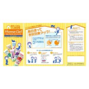 オーラルケア 歯科用 歯磨きジェル Newパッケージ ホームジェル 56.6g 1本 医薬部外品|e-dent|04