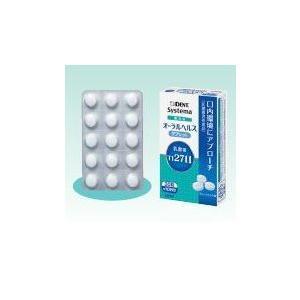 Lion/ライオン 歯科用 Newパッケージ システマ 歯科用 オーラルヘルスタブレット 1箱 虫歯予防タブレット 内容量:20g 30粒|e-dent