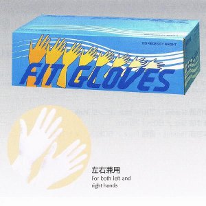 【ムツミ】【歯科用】フィットグローブ 左右兼用 ローパウダータイプ 1箱100枚入 サイズ4種(XS・S・M・L)【ディスポーザブル手袋】|e-dent