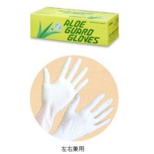 【ムツミ】【歯科用】アロエガードグローブ 左右兼用 パウダーフリー 1箱100枚入 サイズ3種(XS・S・M・)【ディスポーザブル手袋】|e-dent