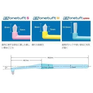(メール便対応20まで)ライオン 歯科用 DENT.EX onetuft 歯ブラシ 1本 (systema/S/M)3色(色はお任せください)デント イー エックス ワンタフト システマ|e-dent|02