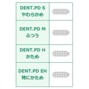 【在庫限り】【Lion/ライオン】【歯科用】 DENT.PD (デント ピーディー) 歯ブラシ ラバーチップ付き 1本 【S・M・H・EH】カラー4色(色選択不可)|e-dent|02