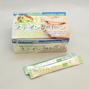 【和田精密歯研】【歯科用】 入れ歯爽快 ステインクリーン 1箱 2.5g×30包 【義歯洗浄剤】|e-dent|02