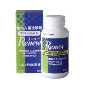 【MID-CONTINENTAL LTD】【歯科用】 強力入歯洗浄剤 リニュー Renew  1本 200g (計量スプーン付) 【義歯洗浄剤】|e-dent