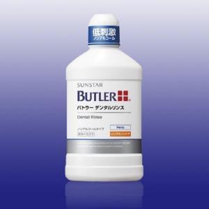 【サンスター/バトラー】【歯科用】 バトラー デンタルリンス  500ml 1本 【液体ハミガキ】【医薬部外品】|e-dent