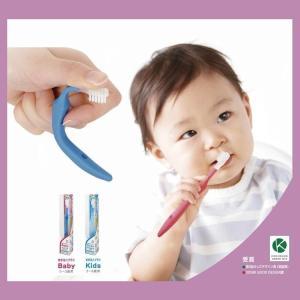 まがる歯ブラシ Baby 0〜3歳用 定形外郵便8本まで e-dent