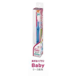 まがる歯ブラシ Baby 0〜3歳用 定形外郵便8本まで e-dent 02
