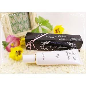 ビーイングブライト 魔女達のエッセンス マイギフト ファンデーション  1本  30g  スキンケア  基礎化粧品カラー2色 ゆうパケット対応|e-dent