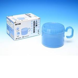 ニッシン 歯科用 フィジオクリーンキラリ入れ歯保温洗浄容器 1個 義歯洗浄容器|e-dent