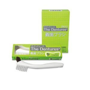 日本歯科商社 歯科用 ザ・デンチャーズ 義歯ブラシ 6本入 義歯ブラシ|e-dent