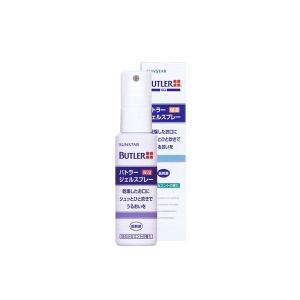 サンスター/バトラー 歯科用 バトラー ジェルスプレー 1本 口腔保湿剤 50ml/本|e-dent