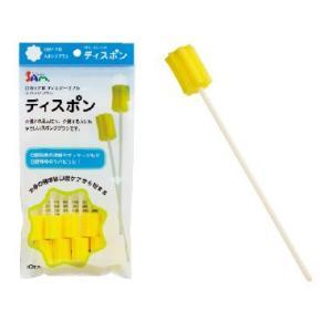 【サンデンタル】【歯科用】サムフレンド ディスポン 10パック(1パックあたり10本入)【口腔ケア用スポンジブラシ】|e-dent