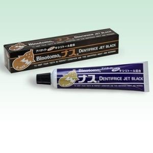 【送料値下げ!】美の友 ナスジェットブラックハミガキ 正味 80g 6本 歯磨き粉 Binotomo ナス DENTIFRICE JET BLACK|e-dent