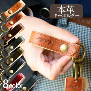 商品:本革キーホルダー(キーリング×3) 生産国:日本 ブランド:EndMark 素材:牛革(生後6...