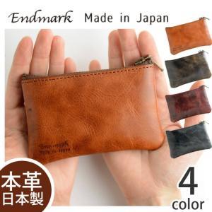 コインケース 小銭入れ パスケース キーケース メンズ 革 本革 ミニ財布  日本製