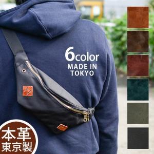 商品:ボディバッグ 生産国:日本 ブランド:EndMark 素材 :牛革/コーデュラバリスティック/...