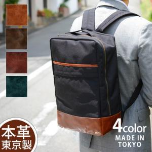 商品:リュック 生産国:日本 ブランド:EndMark 素材 :牛革 コーデュラバリスティック ナイ...